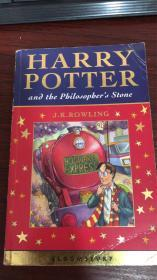 Harry Potter and the Philosopher's Stone:Celebratory Edition