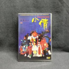 小倩 DVD 光盘  碟片  盒装 (个人收藏品) 外国电影 绝版