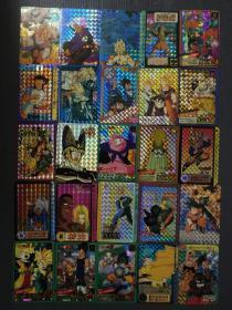 七龙珠 闪卡82张 其中含七龙珠珍藏版5张