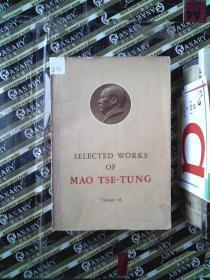 (外文书7)selected works of mao tse-tung英文版毛泽东选集