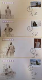 毛主席的女儿李敏签名封,210元一枚,一套4枚800元包邮