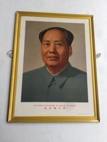 包真包老品佳  伟大的导师 伟大的领袖 伟大的统帅 伟大的舵手 毛主席万岁!毛泽东标准铁皮像45x33以图为准