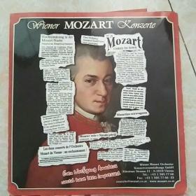 2016古装维也纳莫扎特音乐会DVD