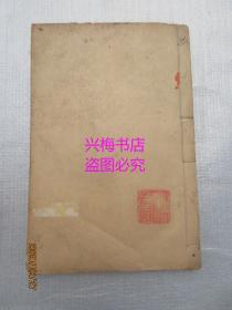 文选(第九至十二卷)