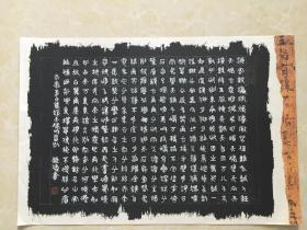 全国硬笔书法小品展参展作品--胡雄健     湖南长沙人