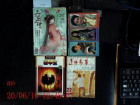 三生三世 2015.02等各类杂志共7本 详情见图