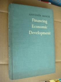Financing economic development 《金融经济发展理论》英文原版 布面精装 24开