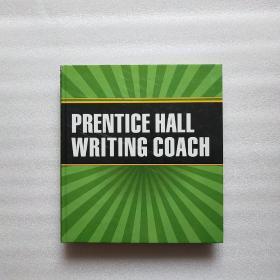 PRENTICE HALL WRITING COACH12 精装