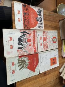 5026:文革课本 :上海市中小学试用课本 英语第一册第二册,上海市中小学课本英语第四第五册 上海市中小学试用课本英语,共5册,有毛主席头像,林彪题词