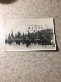 文革老照片:西安钟楼盛况空前