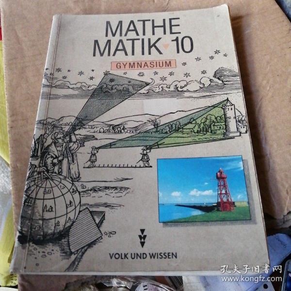 MATHE MATIK 10