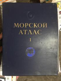 MOPCKON ATΛAC 1俄文地图
