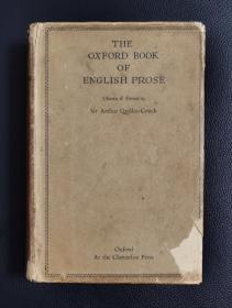 英文原版书:《1930年牛津英语散文集》育才公学赠书,奖励品学兼优的学生。附赠藏书票1枚