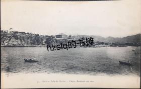 【影像资料】清末山东烟台烟台山西坡领事馆建筑及海岸景象等明信片,可见左侧的烽火台