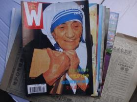 世界知识画报 1997 1-12(缺第三期)