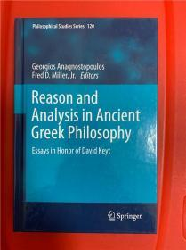 Reason and Analysis in Ancient Greek Philosophy (古希腊哲学之推理与分析)研究文集
