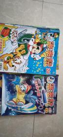 米老鼠2007 1-24  +2007特刊1-11  共35本