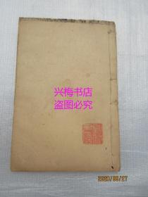 文选(第二十五至二十八卷)