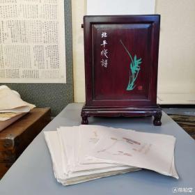 九十年代旧制《北平笺谱》原装红木盒 笺纸一套