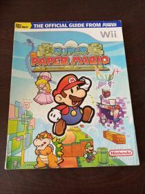 Official Nintendo Super Paper Mario Player's Guide(英文原版)