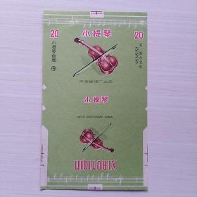 烟标《小提琴》天津卷烟厂出品