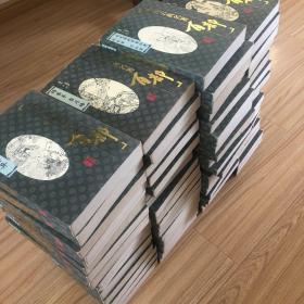 中国古典名著百部足本插图76册大全套(2001年1版1印)