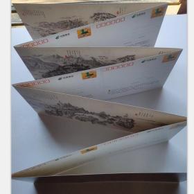 长江三峡 一套十二张 邮资封片 明信片 邮票 集邮 邮品