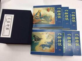 上美八仙传说6本函装60开本 绘画 吴声 于水