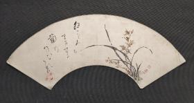 D440:回流手绘扇面兰花图(日本回流字画.回流老画.老字画)