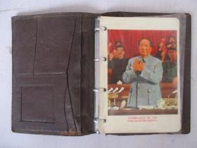 毛主席像18张语录7张 【共25张15厘米X10.5厘米 】【有外衣夹】【稀缺品 包真包老】