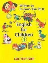 English for Children 1