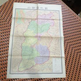 山西省地图 2开1975年3月一版一印