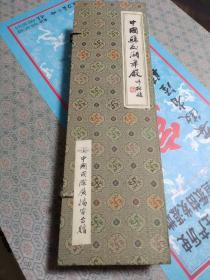 70年代末苏州湖笔厂老毛笔一盒