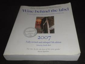 2手英文 Wine Behind the Label 2007 标签背后的酒 sac85