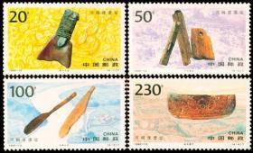 1996-10 河姆渡遗址邮票