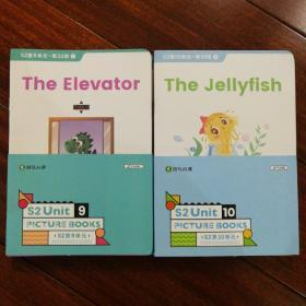 斑马英语 斑马AI课 可点读版  S2第9单元1套(12册)+S2第10单元1套(12册)共24册合售