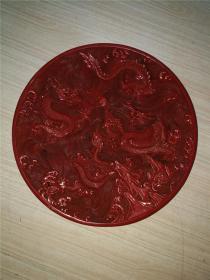 舊藏清代漆雕龍紋大盤子
