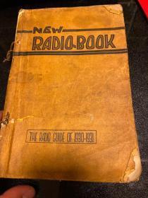 配线图 受信机组立法 大32开,日本锦水堂1930年收音机型录,