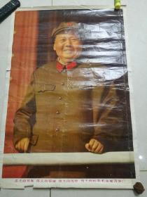 文革时期毛主席穿军装在天安门彩照四个伟大宣传画