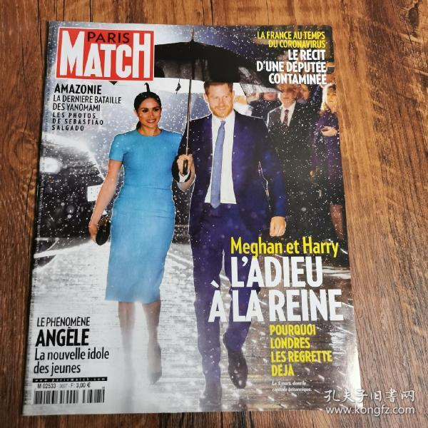 PARIS MATCH 巴黎竞赛