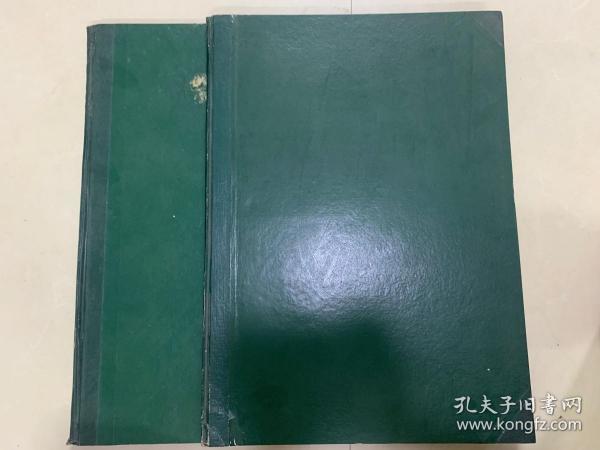 黑龙江日报1984年(1一2月)(11一12月)