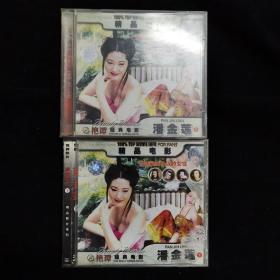 影视光盘439【潘金莲】4张VCD盒精装