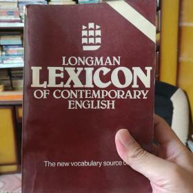longman lexicon contemporary English