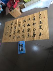 丁跟牢书法作品一级书法家,现为中国当代书画名家协会理事保真137x70