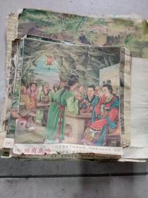 五十年代年画残片,有西厢记,水浒传等内容,品相有好有坏,总体还说的过去,共27小张,每张5元,可单买,通走优惠85元。大小不等。