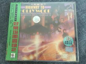 CD  好莱坞风云榜2 B标 全新未拆 美卡正版