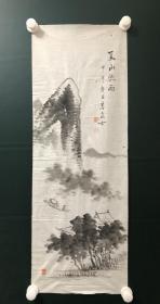 日本回流字画 软片书法   3750  夏山欲雨图