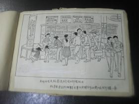 1990年代湖南科技报 报头设计稿 湖南省著名漫画家杨崇南先生漫画,湘潭县石潭供销合作社