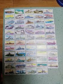 火花标(战舰船)59枚