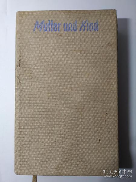 Mutter und kind 母与子 德语原版